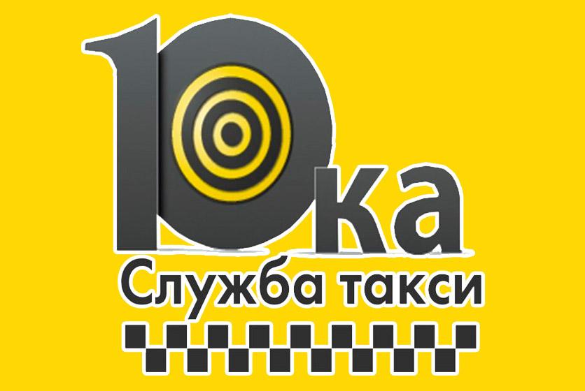 Taxi-10ka