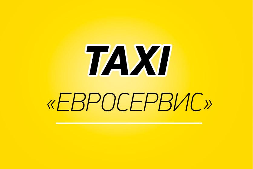 Taxi-evroservis