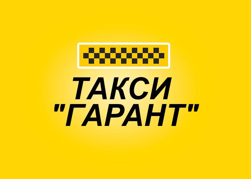 Taxi-garant