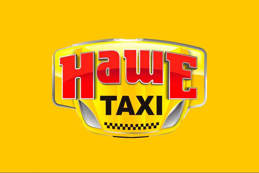 Taxi-nashe