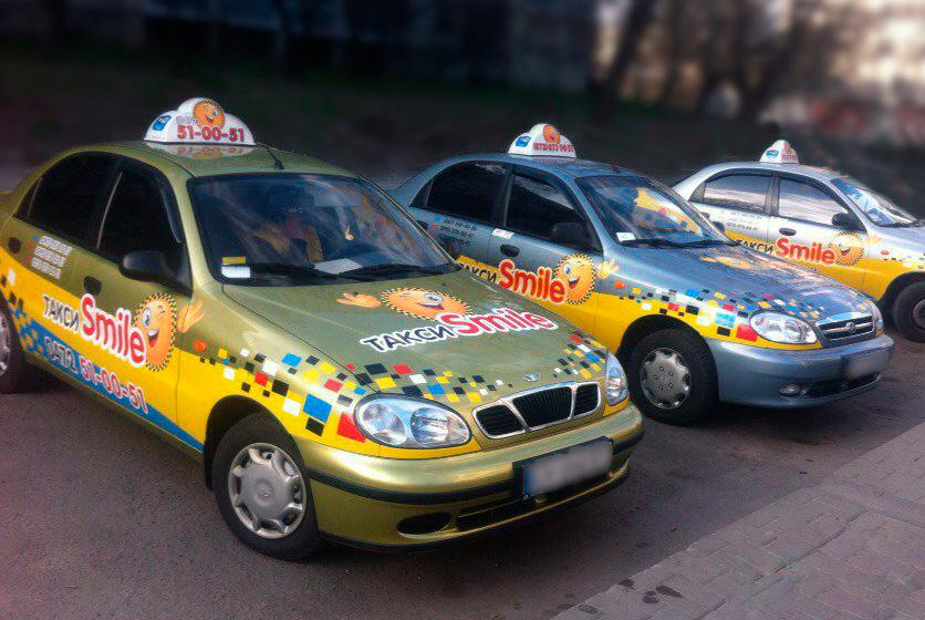 Taxi-smile